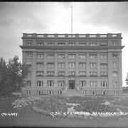 Cover image of 311. CPR Natural Resources Building, Calgary