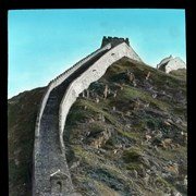 Cover image of The Great Wall of China at Nankow Pass.