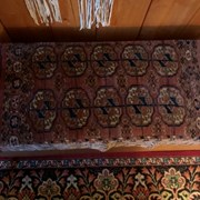 Cover image of Prayer Rug