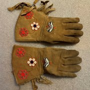 Cover image of Gauntlet Gloves