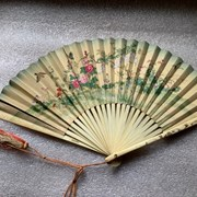 Cover image of Hand Fan
