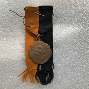 Cover image of Prize Medal