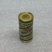 Cover image of Can Opener