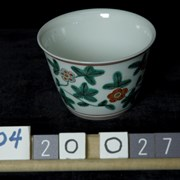 Cover image of Decorative Bowl