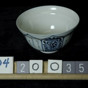 Cover image of  Bowl