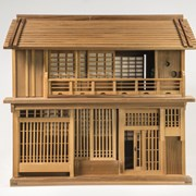 Cover image of Miniature; Japanese House