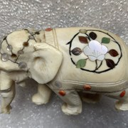 Cover image of Animal Figurine