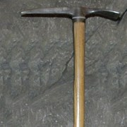 Cover image of Ice Axe