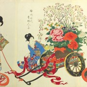 Cover image of Noble Ladies in Tokugawa Era