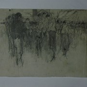 Cover image of Crowd at Deal
