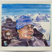 Cover image of Don Gardner, the Hooker Icefield