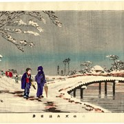 Cover image of Snow Scene in Oume, Hunabiki-Doli