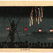 Cover image of Ike-No-Hata Fireworks