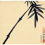 Cover image of Untitled [Branch and Leaves]