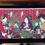 Cover image of Kabuki Theatre Poster, Three Ninja