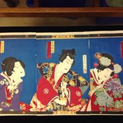 Cover image of Kabuki Theatre Poster