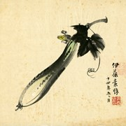 Cover image of Untitled [Cucumber, Its Flower, Vine, Leaf]