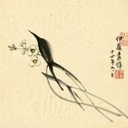 Cover image of Untitled [Leaves and Flower]