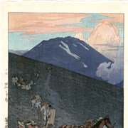 Cover image of Umagaesh, from the series Ten Views of Mount Fuji